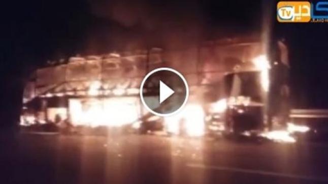 فيديو جديد .. لحظة اشتعال النيران في الحافلة التي أودت بحياة 11 شخصا