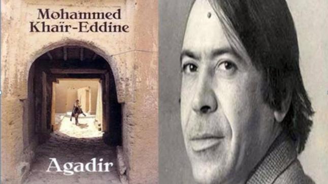 """الكاتب السوسي """"خير الدين"""" .. أبرز الشخصيات الأدبية المغربية في القرن الـ20"""
