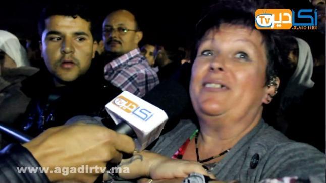 """بالفيديو .. مواطنون يتحدثون لـ""""أكادير تيفي"""" في سهرة رأس السنة الأمازيغية بأكادير"""