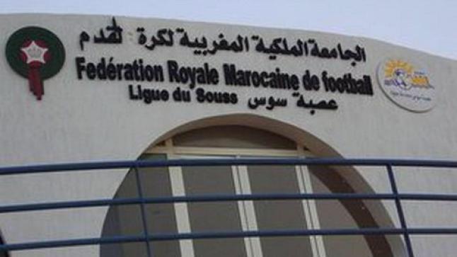 لجنة للتفتيش تحل بعصبة سوس لكرة القدم