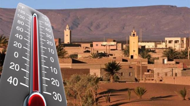 توقعات أحوال الطقس ليوم الاثنين بسوس وباقي المناطق