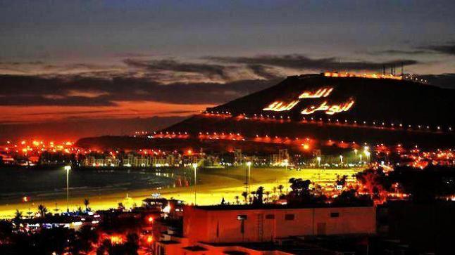وكالات أنباء البحر الأبيض المتوسط تجتمع في أكادير