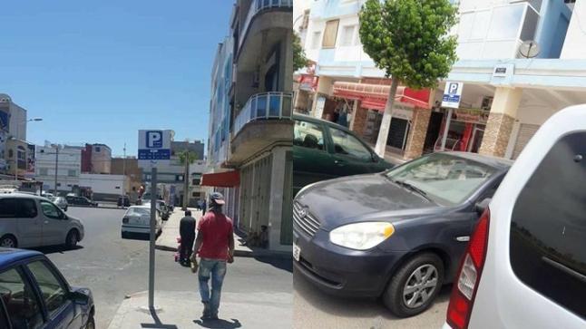 بلدية أكادير تحول فضاءات المساجد وأزقة المدينة إلى مرابد مؤدى عنها