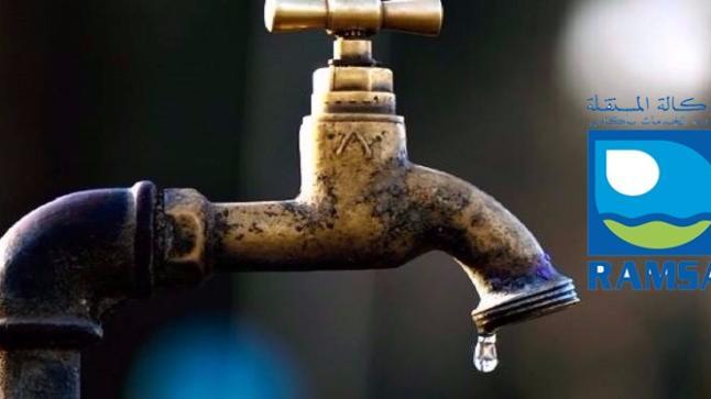 قطع الماء الشروب على قلب مدينة أكادير لـ12 ساعة