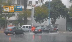 مقاييس الأمطار المسجلة بعدد من مناطق المملكة خلال الـ24 ساعة الماضية