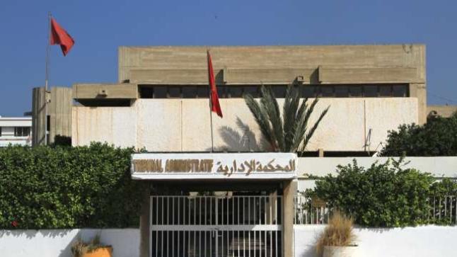 """إدارية أكادير ترفض دعوى ضد مرشح لحزب """"الكتاب"""" بسيدي بيبي"""