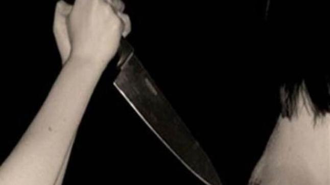 شابة تقتل خطيبها ليلة عيد الأضحى بطعنات سكين