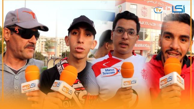 أنصار حسنية أكادير متفائلون بموسم التتويج.. هذه مطالبنا للمسؤولين في المدينة والفريق (فيديو)