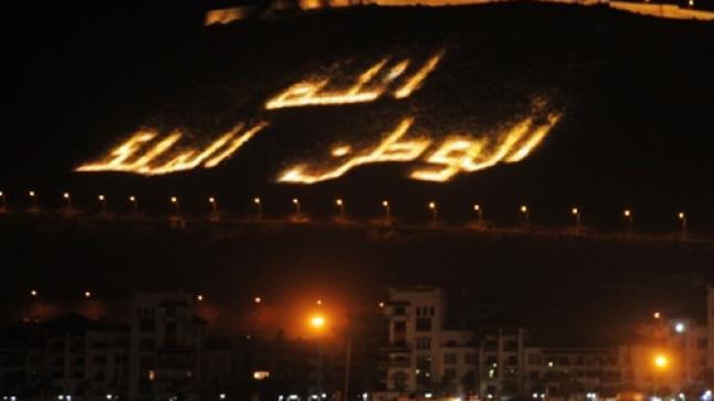 السياح المغاربة يحتلوا الصدارة في عدد ليالي المبيت بأكادير
