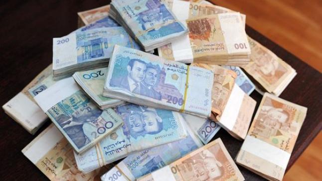 أموال مسروقة تسنفر بنك المغرب والشرطة القضائية تدخل على الخط