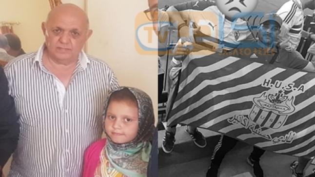 هبة مالية من حسنية أكادير وتكفل بمصاريف تدريس ابنة المشجع المرحوم بوزاري