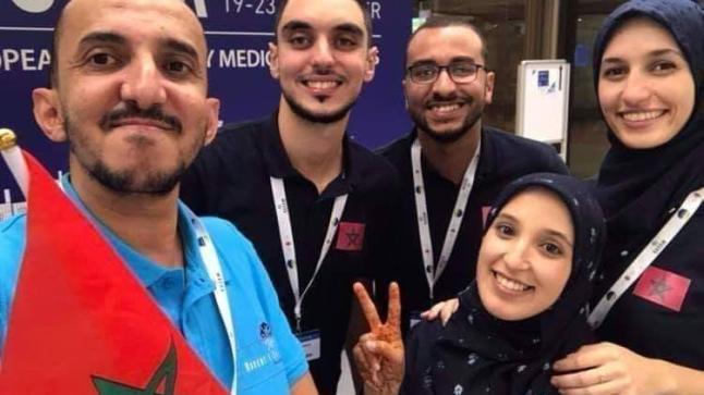 طلبة طب مغاربة يفوزون بمسابقة عالمية