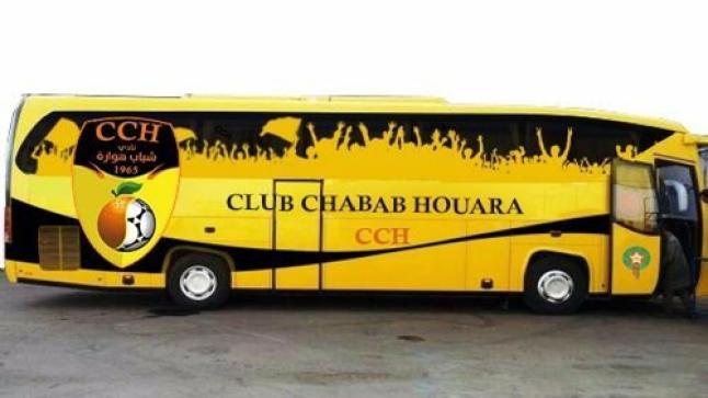 حجز حافلة شباب هوارة بعد شكاية من رئيس الفريق