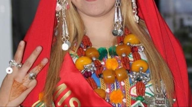 """التحية الأمازيغية """"أزولⴰⵣⵓⵓⵍ"""".. تعرف على أصلها ومعناها"""