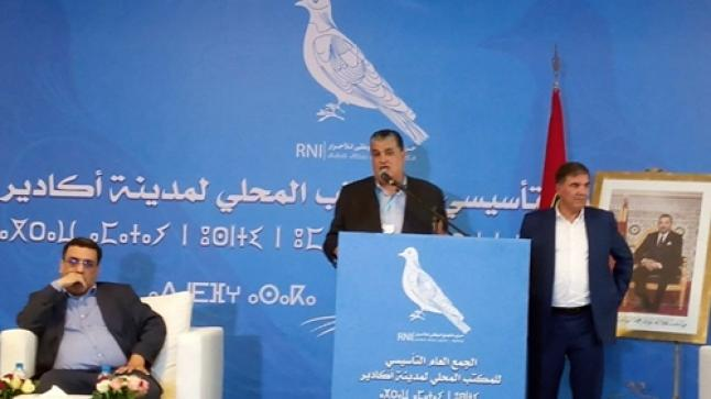 انتخاب رئيس جامعة ابن زهر منسقا محليا لحزب الأحرار بأكادير