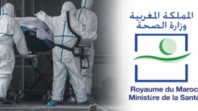فيروس كورونا المستجد: 345 حالة إصابة مؤكدة بالمغرب