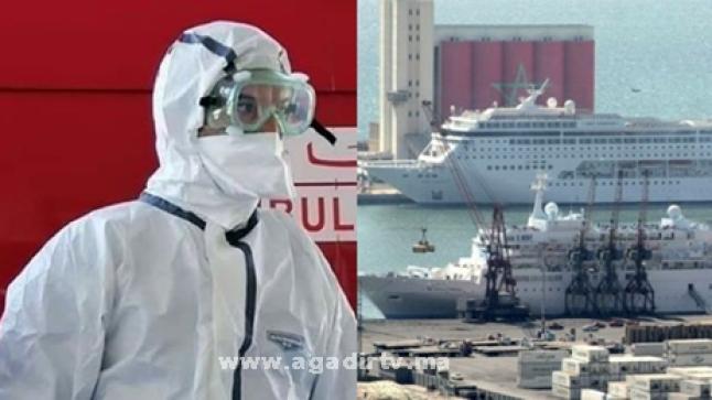 استنفار كبير بميناء أكادير بعد وصول باخرة على متنها 3000 سائح من أوروبا