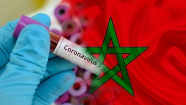 كورونا.. ماذا عن تفعيل الجهوية بالمغرب؟