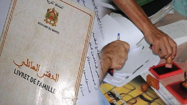 وزارة الداخلية تعلن موعد استئناف التصريح بالولادات والوفيات