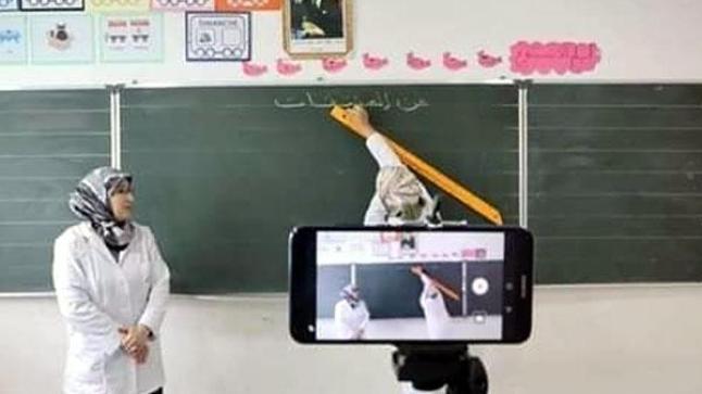وزارة التعليم تعلن عن بث الدروس التعليمية عبر القنوات التلفزية في هذا الموعد