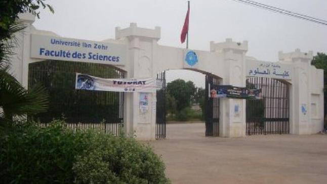 انطلاق امتحانات الدورة الربيعية المؤجلة لطلبة كلية العلوم بأكادير في تسعة مراكز