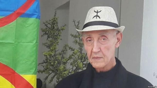 وفاة الأستاذ الدغرني الناشط والمدافع عن القضية الأمازيغية
