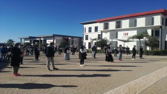 طلبة المدرسة الوطنية للعلوم التطبيقية بأكادير يخوضون إضرابا ويطالبون بتجويد التكوين