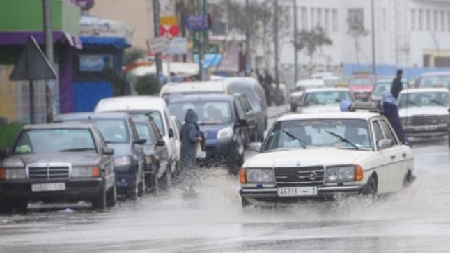 مقاييس التساقطات المطرية المسجلة بمدن جهة سوس ماسة إلى حدود صباح اليوم الأحد