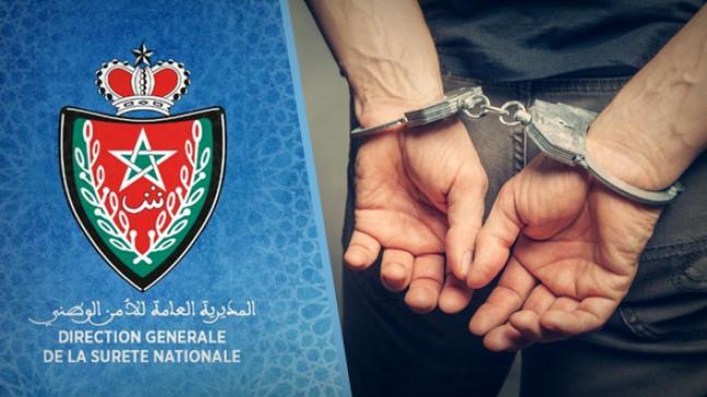 توقيف فرنسي بأكادير بتهمة الاعتداء الجنسي على أطفال قاصرين