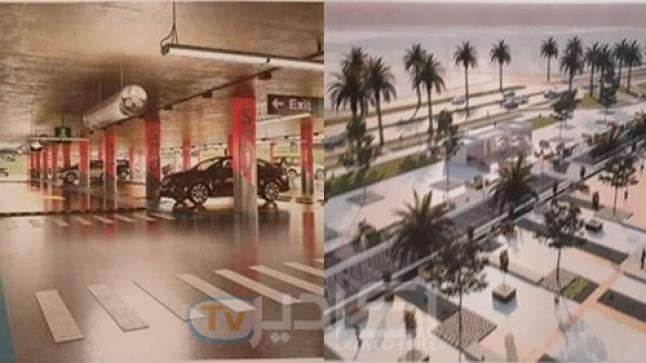 """قريبا.. مدينة أكادير تشهد بناء أول """" مربد تحت أرضي"""" من طابقين"""