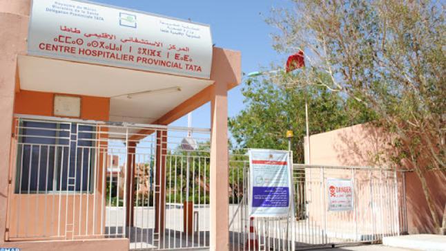 تخصيص غلاف مالي مهم لبناء مصلحة الإنعاش بمستشفى طاطا