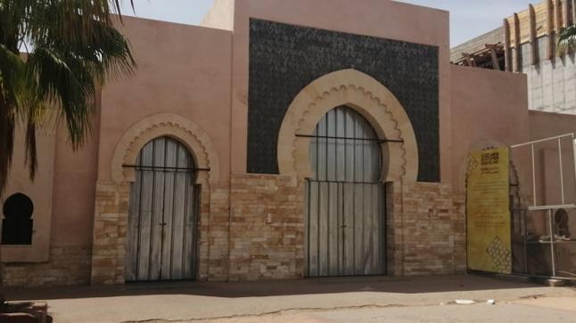"""مشروع تأهيل """"سوق الأحد"""" بأكادير سيكلف استثمارا إجماليا بقيمة 180 مليون درهم"""