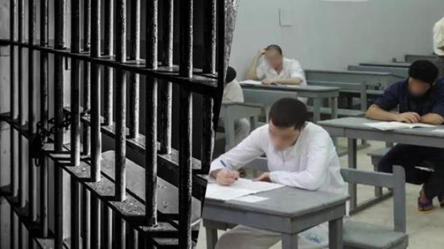 59 مترشحا بينهم نزيلة واحدة يجتازون امتحانات البكالوريا بسجن أيت ملول