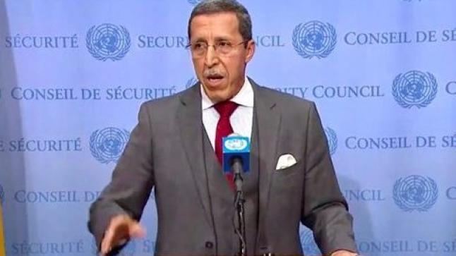 ابن سوس عمر هلال ينتخب رئيسا للجنة الأولى للجمعية العامة للأمم المتحدة