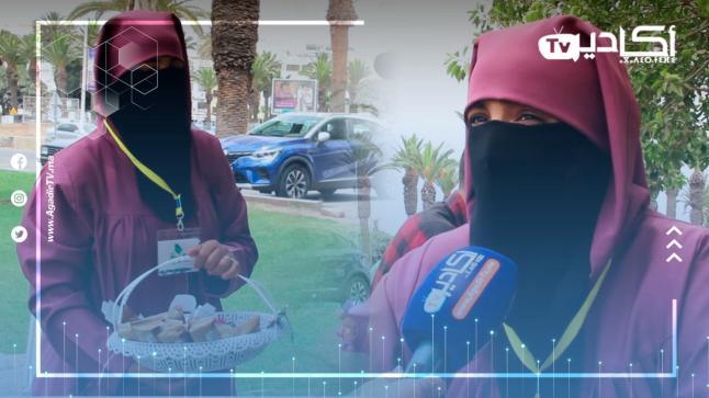 سيدة تبيع القهوة بكورنيش أكادير لشراء أضاحي العيد للفقراء (فيديو)