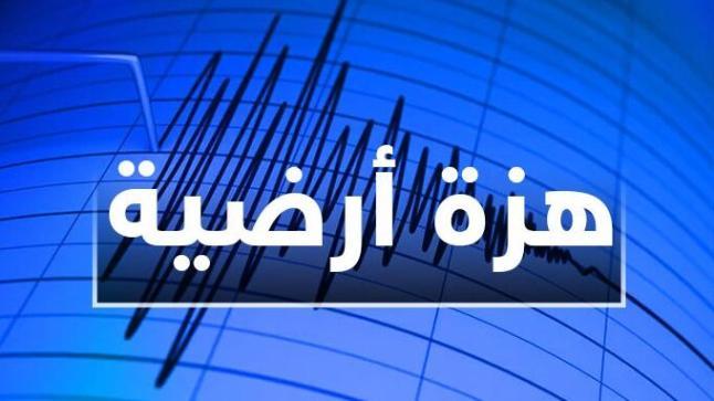 أنباء عن تسجيل هزة أرضية بمدينة أكادير.. ما حقيقتها؟