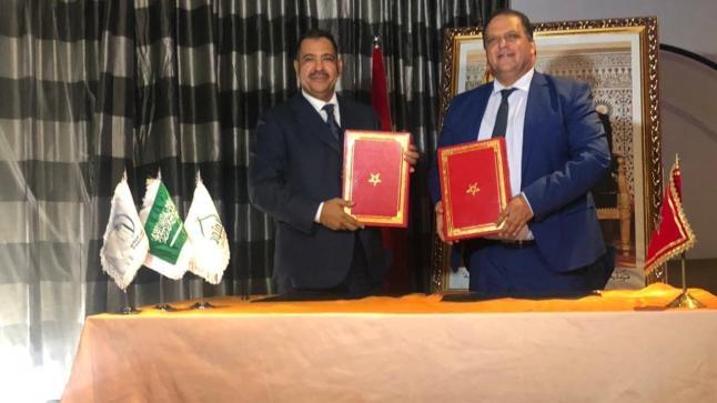 لقاء دولي حول الاقتصاد الاجتماعي بأكادير يختتم بتوقيع مذكرة تعاون مع جامعة ابن زهر(صور)