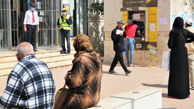 """وزارة التعليم تعلن عن موعد صرف منحة """"تسير"""" لأسر التلاميذ"""