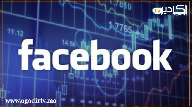 """""""فايسبوك"""" يوضح سبب العطل ويعتذر من المستخدمين"""