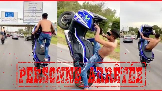 تفاعلا مع فيديو..توقيف شخصين قادا دراجتين ناريتين بطريقة استعراضية