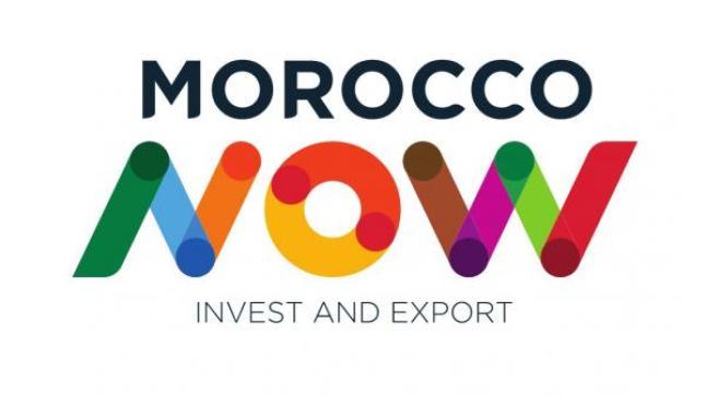 """""""المغرب الآن""""..علامة جديدة للاستثمار والتصدير يطلقها المغرب"""