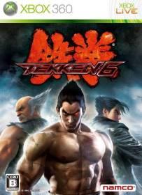 Tekken 6 Xbox360