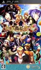 Fukufuku No Shima PSP