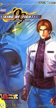 King Of Fighters 99 Evolution by Torrent
