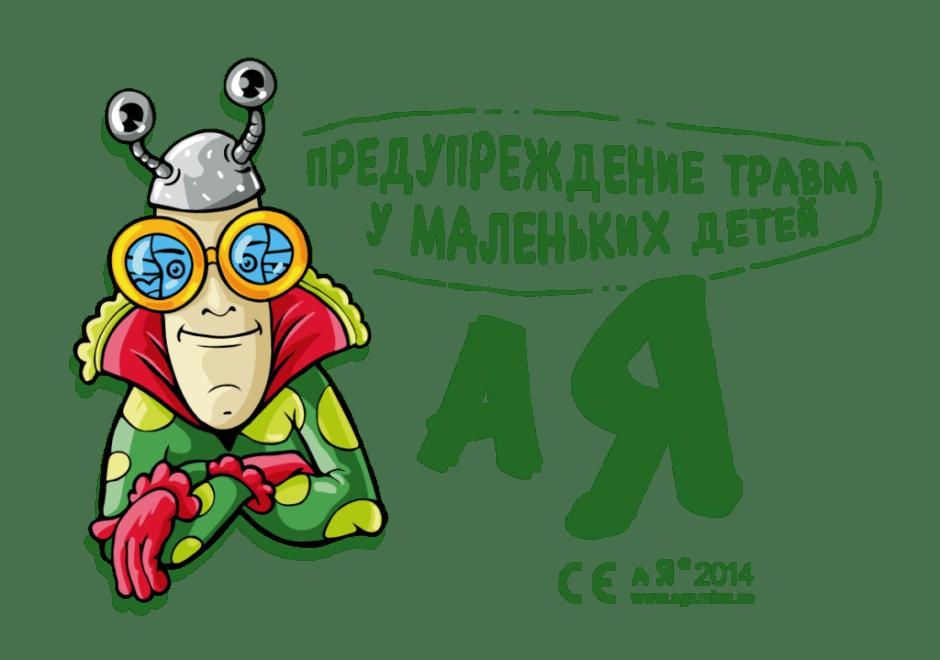 aga-mina-logo-ru