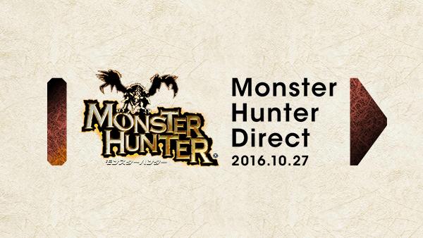 monster-hunter-direct-ann_10-24-16