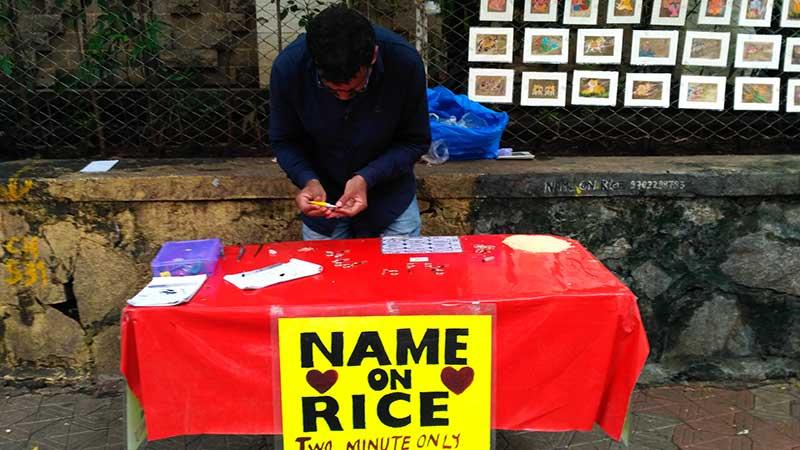 name-on-rice