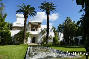 Maison des arts à Rabat