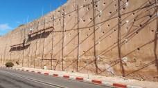 2019NM0243-Meknes-Muraille