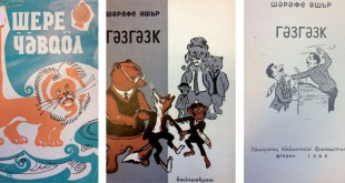 kurtlerin-ermenistani-ni-yetistiren-cocuk-kitaplarinin-izinde-01